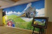 松本零士壁画