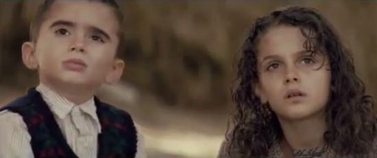 「やがて来たる者へ」少年と少女のシーン