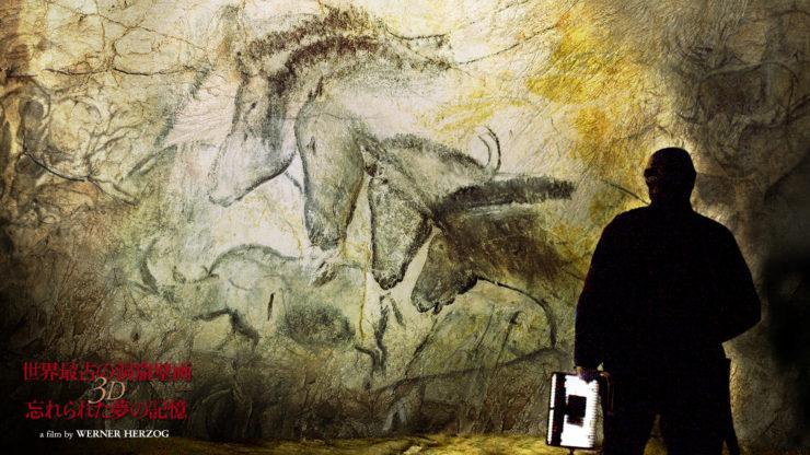 世界最古の洞窟壁画(公式より)
