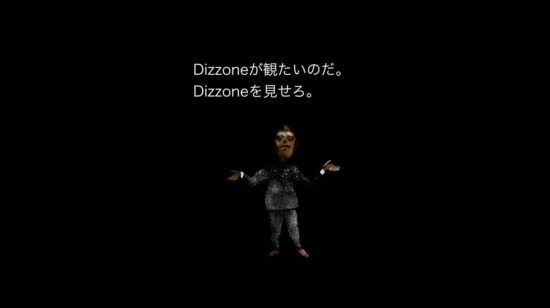 Dizzone 2