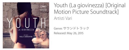 Youth (La giovinezza) [Original Motion Picture Soundtrack] - Artisti Vari