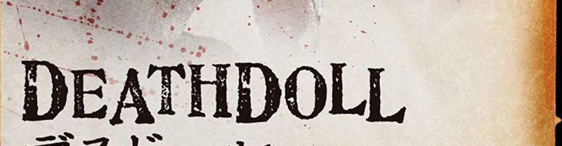 Neelde cover art